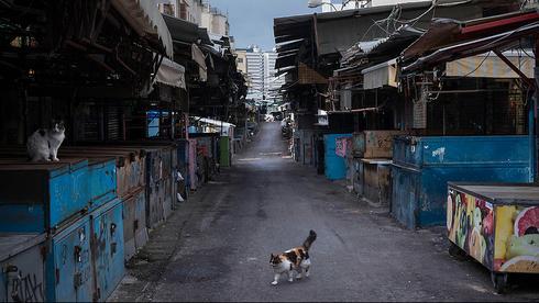 שווקים סגורים. סגר בתל אביב (צילום: AP)
