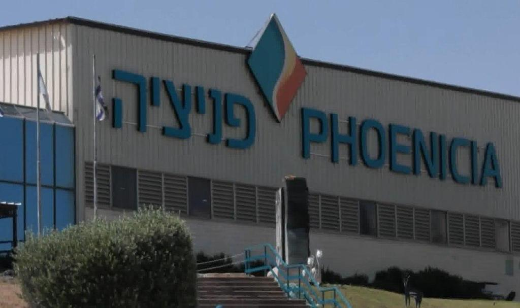 מפעל פניציה (צילום: שמיר אלבז )