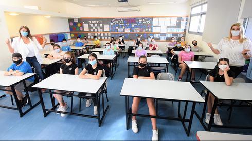 Школа в Кирьят-Ате. Фото: Нахум Сегаль ()