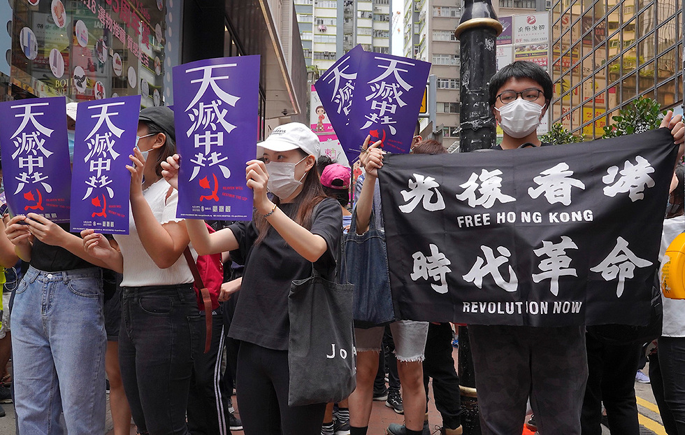 Hong Kongers demonstrating against China national security legislation  ()