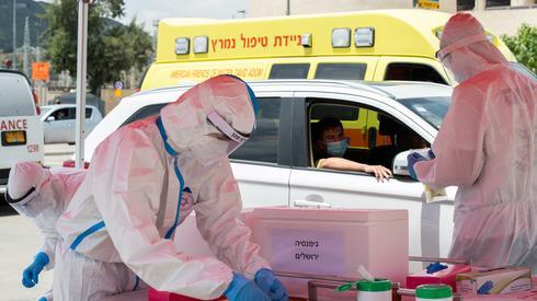 Coronavirus testing site in Jerusalem  ()