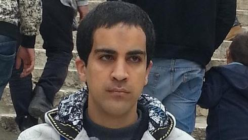 Iyad Halak, a 32-year-old Palestinian with autism, was shot dead by police in Jerusalem ()