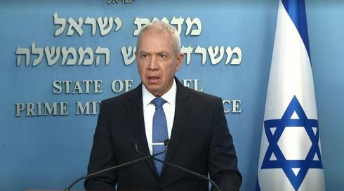 Education Minister Yoav Galant  ()