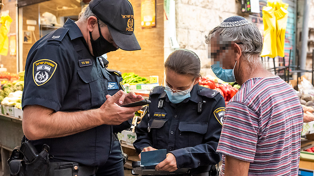 Police enforce health directives in Jerusalem  ()