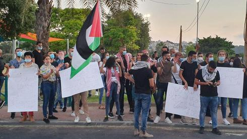 Arab-Israelis protest the annexation plans  ()