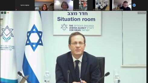 Фото: пресс-служба Еврейского агентства