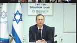 צילום: הסוכנות היהודית
