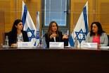 צילום: עדינה ולמן, ערוץ הכנסת