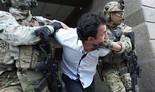 צילום: AP, Ukrainian Police Press Office