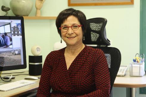 צילום: אוניברסיטת חיפה