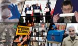 """צילום: לע""""מ, Shutterstock, עידו ארז,AP, יואב דודקביץ, שאול גולן, אבי אוחיון, AFP,"""