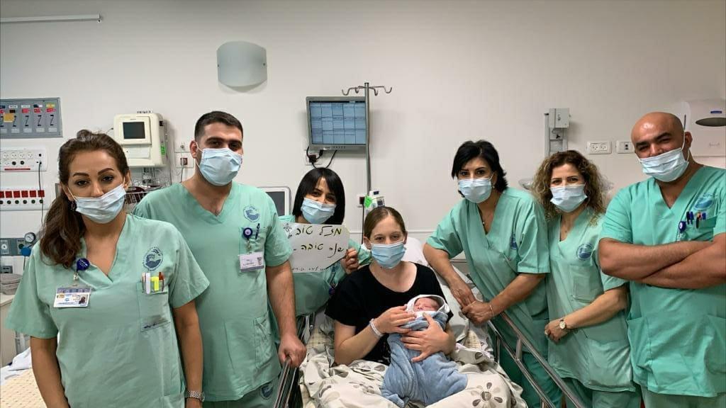 צילום: המרכז הרפואי פדה-פוריה