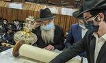 בית הכנסת 770