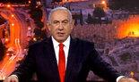 צילום: UN Web TV