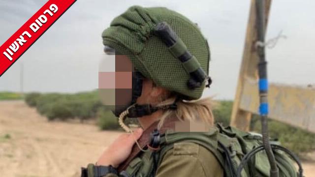 m.ynet.co.il