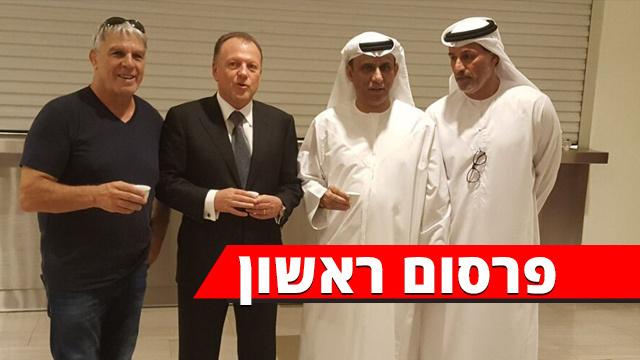 צילום: איגוד הג'ודו העולמי