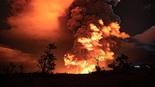 צילום: פארק הרי הגעש הלאומי של הוואי