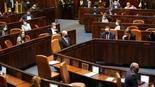 Photo: Knesset PR
