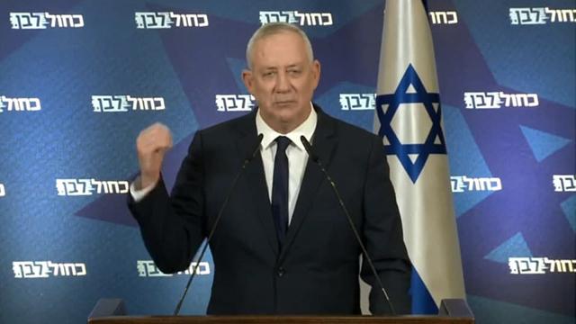 Gantz: end of Netanyahu's political career - Blue & White's greatest achievement