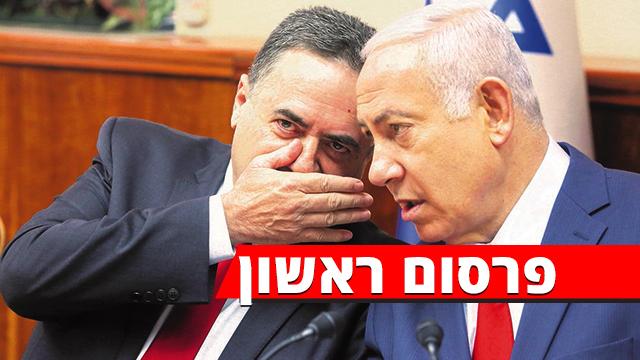 צילום: מארק ישראל