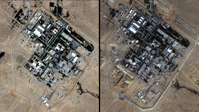 צילום: SpaceWill, Google Maps