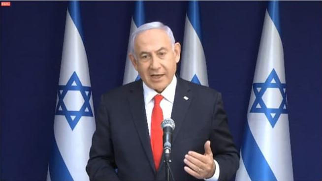 Photo: Likud