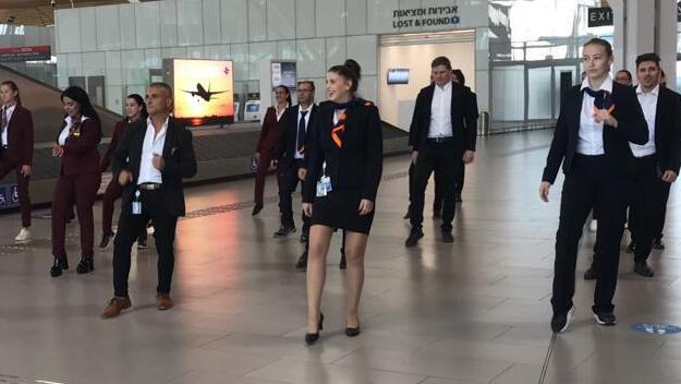 צילום: דוברות נמל התעופה רמון