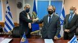 Photo: Greek Defense Ministry