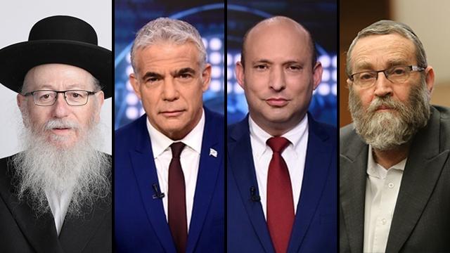 Photo: Yaron Brenner, Alex kolomoisky, Kobi Koankes