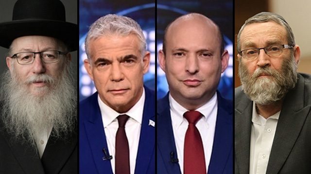 צילום: יואב דודקביץ, גבריאל בהרליה, ירון ברנר, אבי מועלם, אלכס קולומויסקי, יהונתן בלום