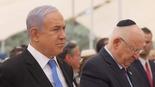 צילום: מארק ישראל סלם