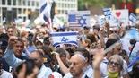 צילום: שחר עזרן/ ארגון הקהילה הישראלית אמריקאית IAC