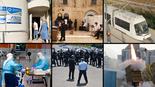 """צילום: נת""""ע, אבי חי, דוברות המשטרה, שירות התעסוקה, AFP"""