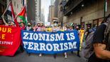 נלחמים בהסתה נגד ישראל